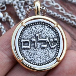Colar Judaico com Pingente Shalom