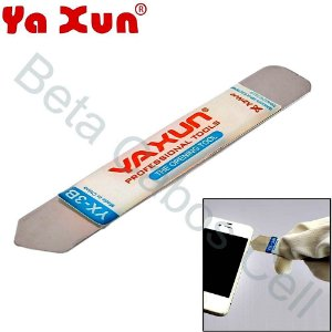 Lamina Flexivel Espatula De Aço Inox Cabo Emborrachado Yaxun Yx-3b YX 3B