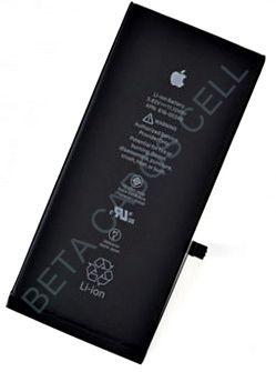 Bateria para Iphone 7 Plus 2900 Mah