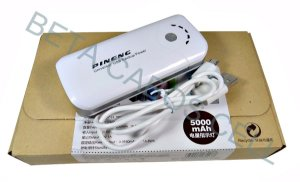 Carregador Portátil Power Bank 5.000mah Original Pineng Pn-905