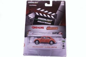 Volkswagen Fusca (Beetle) Filme Gremlins Laranja - California Collectibles - Greenlight 1:64