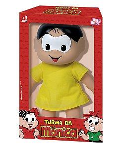 Boneca Magali da Turma Da Mônica Clássico - Baby Brink