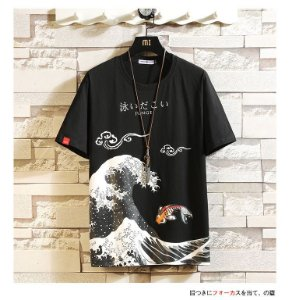 Camiseta ONDA ORIENTAL - Três Cores