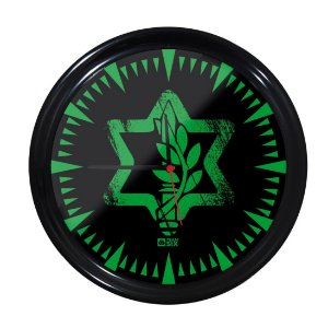 Relógio de Parede Israel Defence