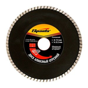 Disco De Corte Sparta Diamantado Turbo 115 X 22.2 mm