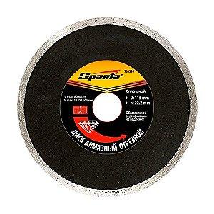 Disco De Corte Sparta Diamantado Contínuo 115 X 22.2 mm