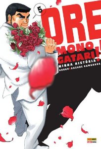 Ore Monogatari - Edição 05