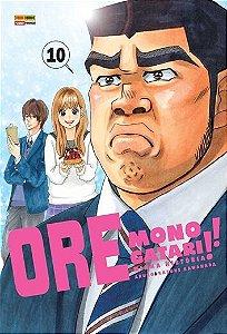 Ore Monogatari - Edição 10