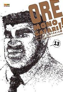 Ore Monogatari - Edição 13
