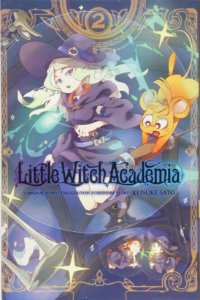 Little Witch Academia - Volume 2
