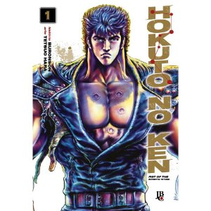 Hokuto no Ken - Volume 1