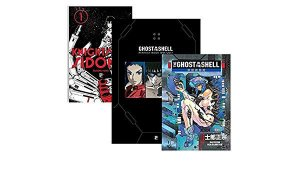 The Ghost in the Shell + Ghost in the Shell Perfect Book + Brinde Knights of Sidonia 1