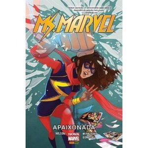 Ms. Marvel - Apaixonada - Brochura