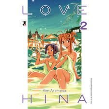 Love Hina -- Volume  02