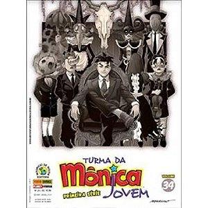 Turma da Monica Jovem: Primeira Série - Volume  74,75 e 76