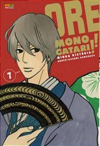 Ore Monogatari vol. 7