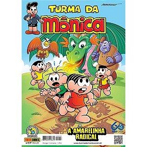 Turma da Mônica - Edição 57