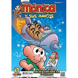 Mónica y sus Amigos - Edição 49