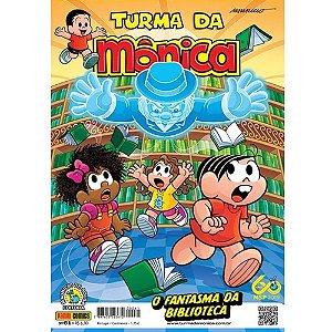 Turma da Mônica - 61