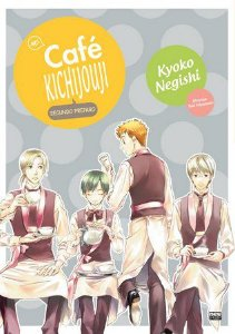 No Café Kichijouji - Volume 04