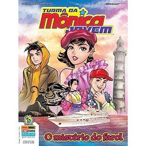 Turma da Mônica Jovem (2ª Série)  -  Edição 45