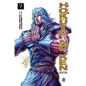 Hokuto No Ken - Volume 07
