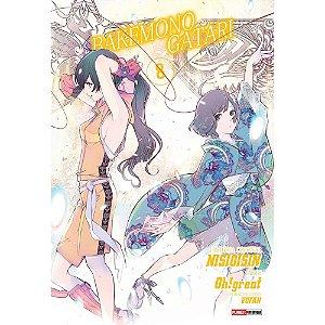 Bakemonogatari - Volume 08