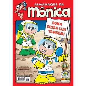 Almanaque da Mônica - Edição 84