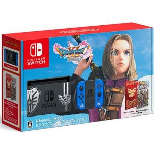 Console Nintendo Switch 32GB Dragon Quest XI S Limited Edition - Nintendo