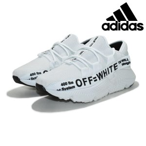 Tênis Adidas Off White Masculino - Branco
