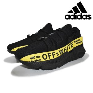 Tênis Adidas Off White Masculino - Preto e Amarelo