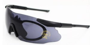 Óculos Tático Ess Ice Polarizado 4 Lentes