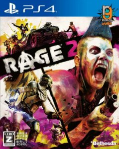 Game Rage 2 - PS4