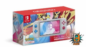 Console Nintendo Switch Lite 32GB Pokémon Zacian and Zamazenta Edition - Nintendo