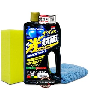 Shampoo Dark Gloss, Preenchedor de Micro-Riscos Carros Escuros 700ml - Soft99