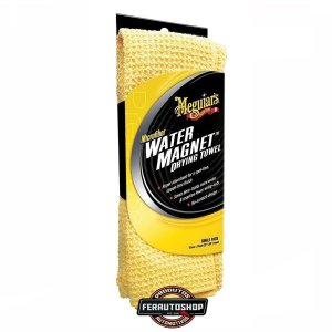 Toalha Para Enxugar Amarela - Water Magnet X2000 - Meguiars