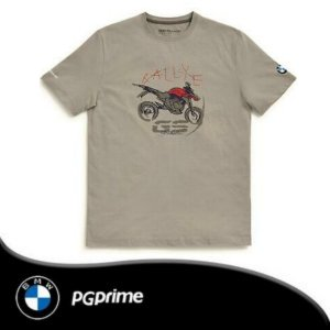 T-Shirt R1250 GS Adventure Masculina Cor Cinza TAM