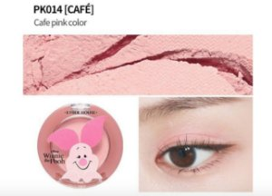 Etude House - Happy With Piglet Look At My Eyes #PK014 Cafe