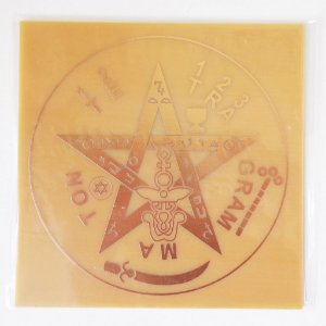 Placa Tetragrammaton G - Gráfico em Cobre