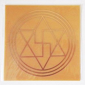 Placa Anti Magia M - Gráfico em Cobre