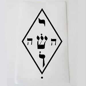 Adesivo Ioshua Radiônica GR Preto 3 peças