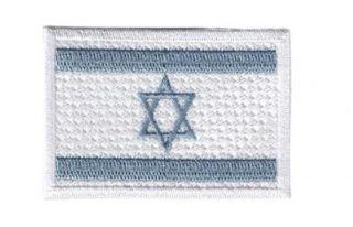 Patch Bordado Com Fecho De Contato Bandeira Israel