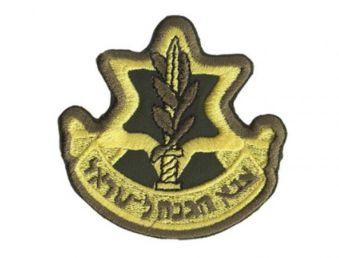 Patch Bordado Com Fecho De Contato Estrela De Israel