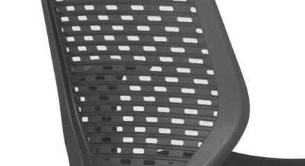 Detalhe do Encosto da Cadeira Frisokar Executiva Liss PP