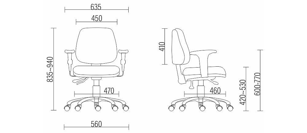 Dimensão da Cadeira Frisokar Job Diretor