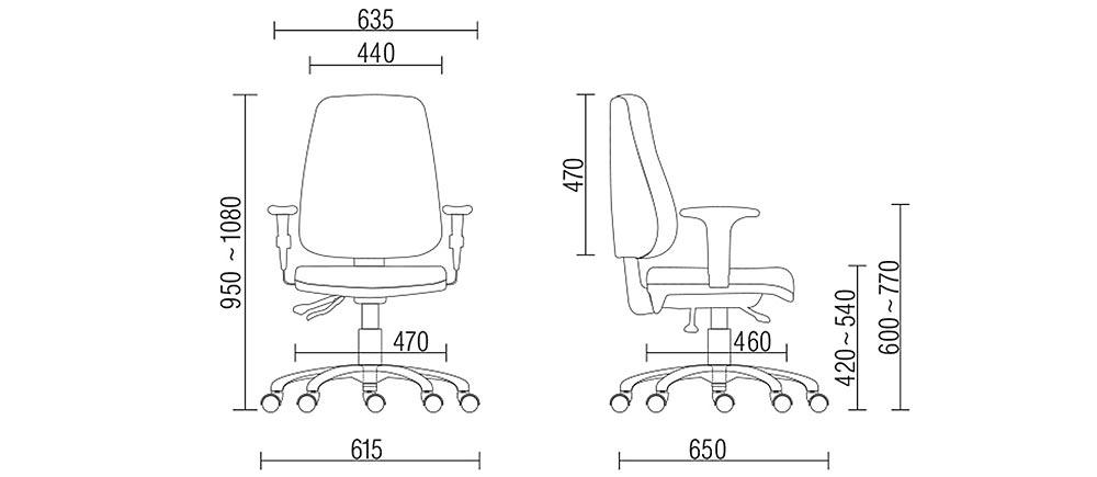 Dimensão da Cadeira Frisokar Job Presidente