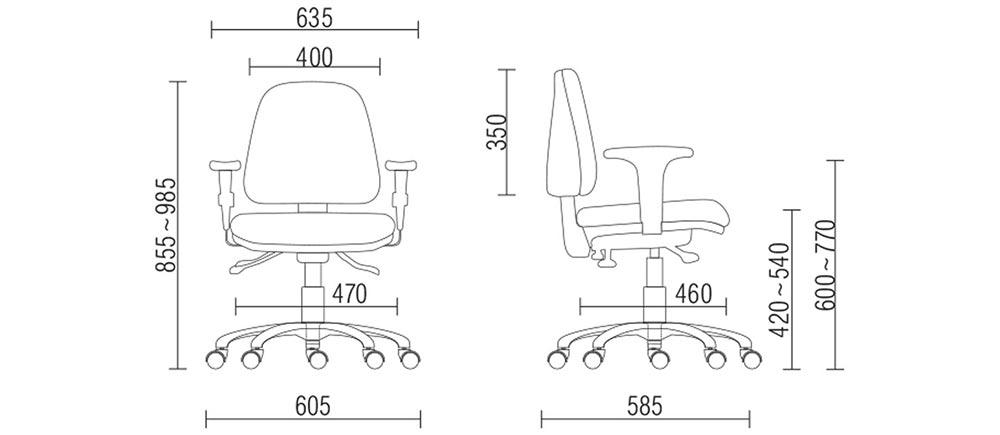 Dimensão da Cadeira Frisokar Sky Executiva