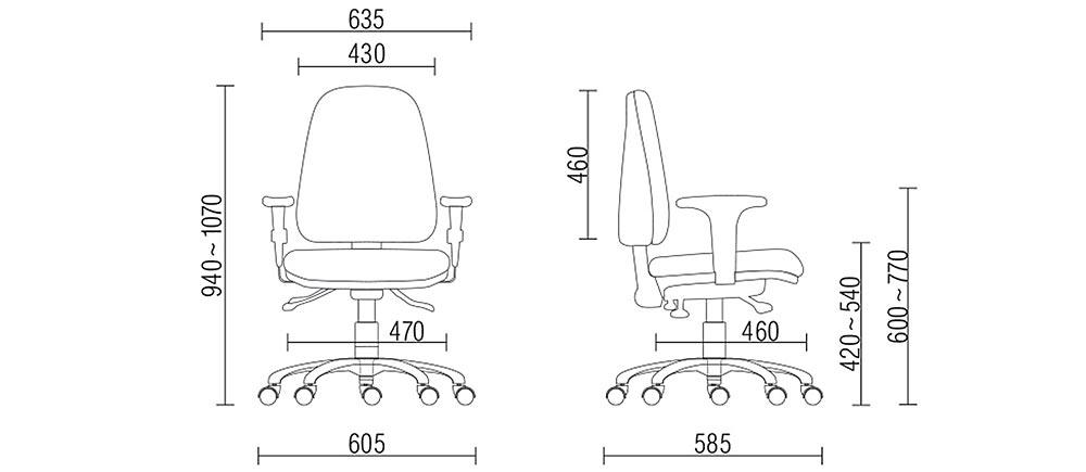 Dimensão da Cadeira Frisokar Sky Presidente