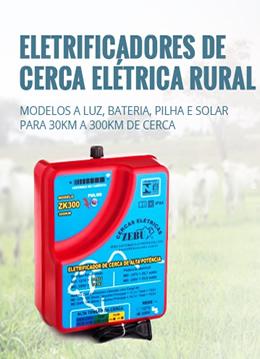 Eletrificadores Zebu  Lateral