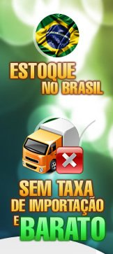 estoque no brasil